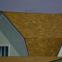 Roofshield Американ 0