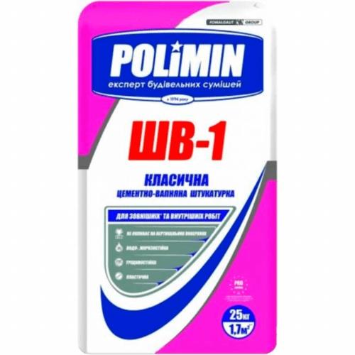 Штукатурка цементно-вапняна Полімін ШВ-1 25 кг