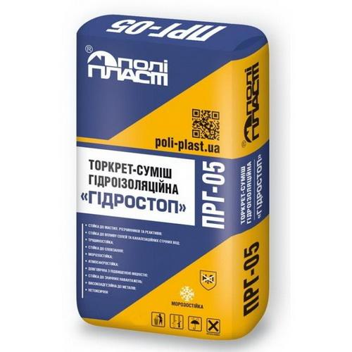 Торкрет-суміш гідроізоляційна Гідростоп ПРГ-05