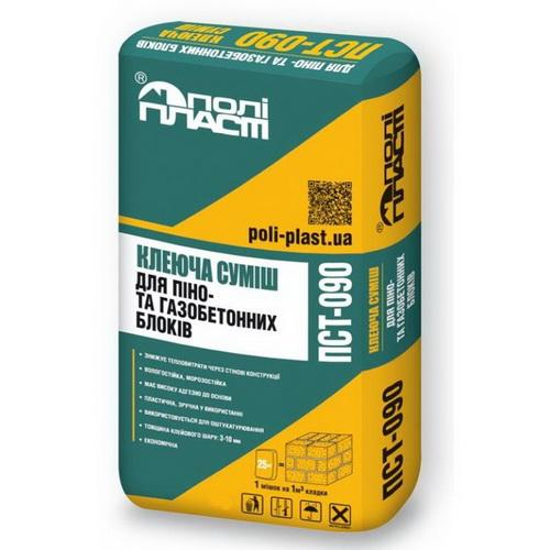 Клеевая смесь для пено- и газобетонных блоков ПСТ-090