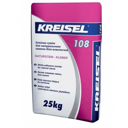 Клей для мармуру Ceresit Naturstein Kleber 25кг