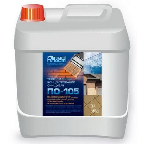 Універсальний концентрований очищувач ПО-105