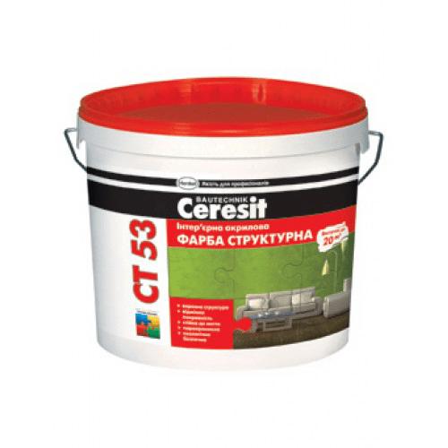 Фарба акрилова структурна Ceresit СТ-53 10 л