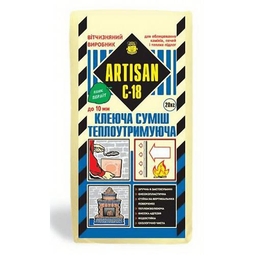 Клей для плитки Artisan С-18 20 кг