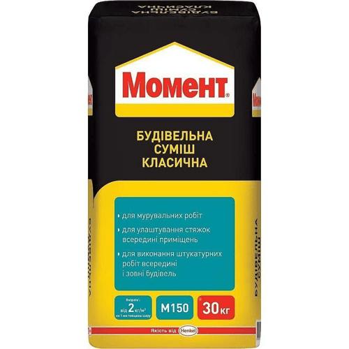 Будівельна суміш Мом ССК МОМЕНТ 30кг