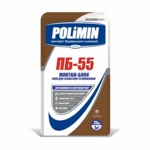 Смесь для бетонных блоков ПБ 55 25 кг Полимин