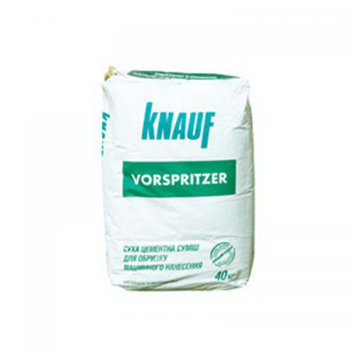 Цементная штукатурка Knauf Форшпритцер 40 кг