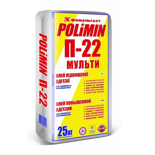 Мультиклей Полімін П-22 25 кг