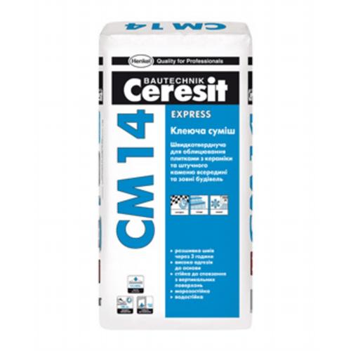 Клей быстротвердеющий Ceresit СМ-14 25 кг
