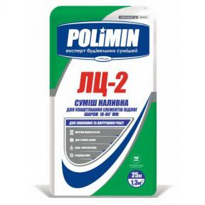 Підготовча суміш для підлоги Полімін ЛЦ-2 (10-80 мм) 25 кг