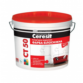 Фарба акрилова Ceresit СТ-50 10 л
