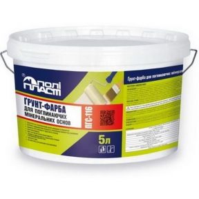 Фарба грунтуюча для поглинаючих мінеральних основ