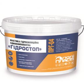 Мастика гидроизоляционная однокомпонентная Гидростоп ПРГ-04