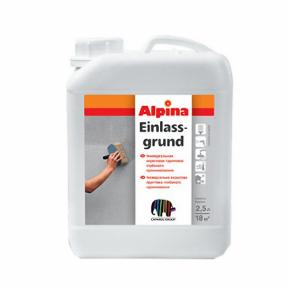 Грунтовка Alpina Einlassgrund (10 л)