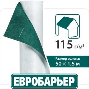 Підпокрівельна мембрана Євробар'єр 115