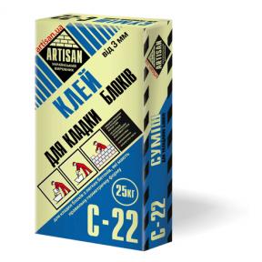 Клей для блоків З-22 25кг Artisan