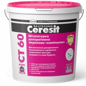 Акриловая штукатурка Ceresit СТ-60 1 мм барашек 25 кг