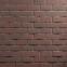 Фасадная плитка Обожженый кирпич (Технониколь)